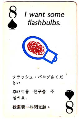flashbulbs.jpg